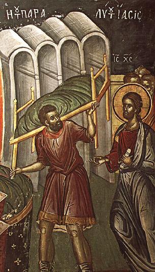 Predica Preasfințitului Sebastian, Episcopul Slatinei și Romanaților la duminica a VI-a după Rusalii