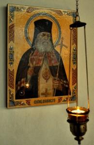 "Icoana Sf. Luca (Biserica Rusă ""Sf. Nicolae"", Amsterdam)"