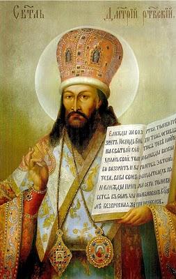 Rugăciunea către Sfântul Dimitrie Izvorâtorul de Mir ...   Sf. Dimitrie